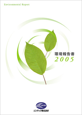 Environmental and Social Report 2005