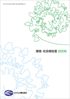 Environmental and Social Report 2006
