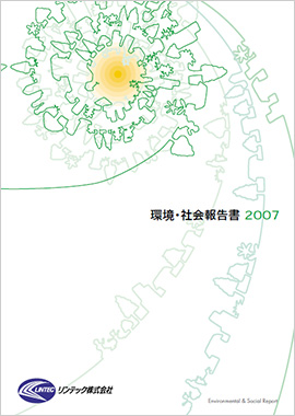 Environmental and Social Report 2007