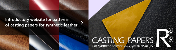 Introductory website for patterns of casting papers for synthetic leather