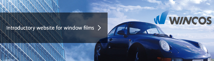 Introductory website for window films
